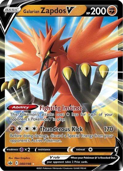 Pokemon Trading Card: Chilling Reign - Galarian Zapdos V 080/198