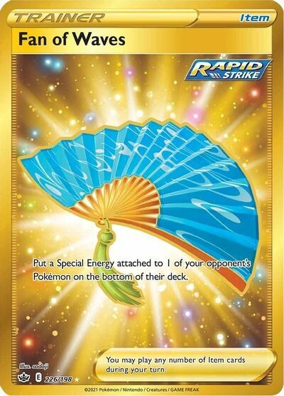Pokemon Trading Card: Chilling Reign - Fan of Waves 226/198