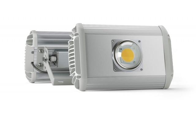 Светодиодный светильник Sameled eco-mp 70 W