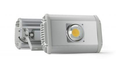 Светодиодный светильник LAKOSVET Sameled eco-mp 70 W
