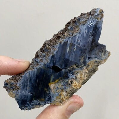 Pietersite Slab (A Grade) – 46 grams