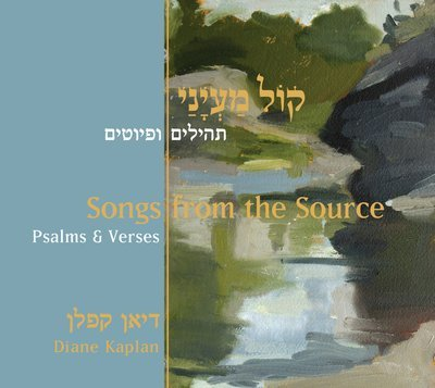 Songs From The Source Original Cd