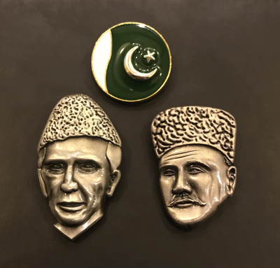 Pakistan Movement Pack
