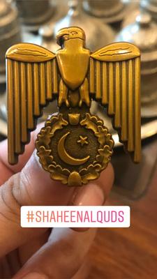 Shaheen AlQuds Defense Day