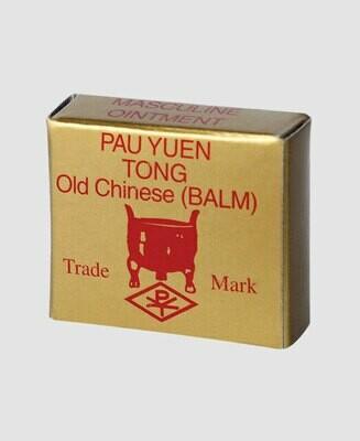 Pau Yuen Tong Delay Balm  | moodTime