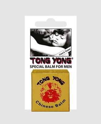 Tong Yong Chinese Balm   moodTime