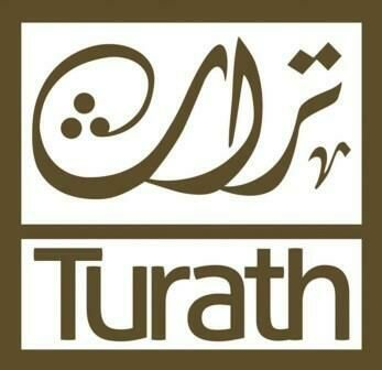 Turath Online Shop